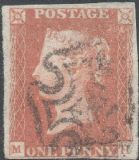 1841 1d Red SG8 Plate 21 'MH'  CV
